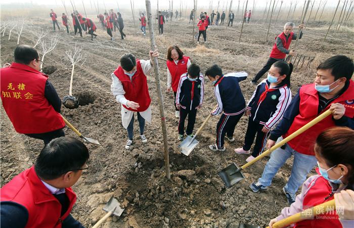 无棣县举行2021年全民义务植树活动